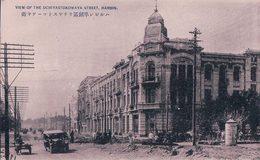 Chine Sahaliyan Ula, Harbin, Uchiyastokowaya Street (873) - China