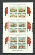 RUSSIA - USSR URSS - 1955- All-Union Agricultural Fair, Blocks 16-18 ! - 1923-1991 URSS