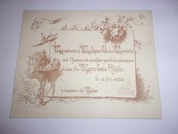 FAIRE PART /STERN/ DESSIN DE VICTOR MEUREIN NAISSANCE FILS MARC LOUIS LE 13/12/1888 - Birth & Baptism