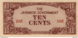 6140 -2019     BILLET BANQUE   JAPON - Japan