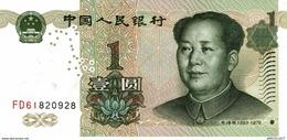 6207 -2019     BILLET BANQUE     CHINE - Chine