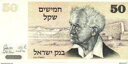 6209 -2019     BILLET BANQUE   ISRAEL - Israel
