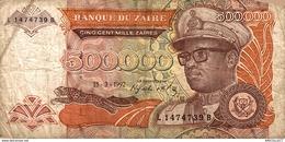 7478-2019    BILLET  DE BANQUE   ZAIRE - Zaire