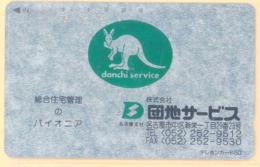 JAPAN Telefonkarte -110-119 - Känguru  - Siehe Scan - Sonstige