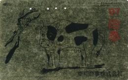 JAPAN Telefonkarte - 110-118- Kuh, Rind  - Siehe Scan - Kühe