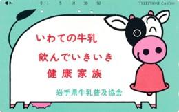 JAPAN Telefonkarte - 110-699- Kuh, Rind  - Siehe Scan - Kühe