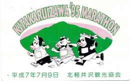JAPAN Telefonkarte - 110-011- Kuh, Rind  - Siehe Scan - Kühe