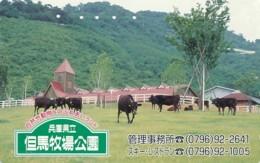 JAPAN Telefonkarte - 110-015- Kuh, Rind  - Siehe Scan - Kühe