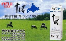 JAPAN Telefonkarte - 290-47299- Kuh, Rind  - Siehe Scan - Kühe