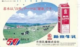JAPAN Telefonkarte - 330-46834- Kuh, Rind  - Siehe Scan - Kühe