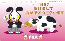 JAPAN Telefonkarte - 390-20059- Kuh, Rind  - Siehe Scan - Kühe