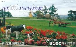 JAPAN Telefonkarte - 430-9355 - Kuh, Rind  - Siehe Scan - Kühe