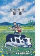 JAPAN Telefonkarte - 110-016 - Kuh, Rind  - Siehe Scan - Kühe
