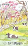 JAPAN Telefonkarte - 110-140402 - Kuh, Rind  - Siehe Scan - Kühe