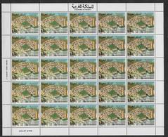 1978 Maroc N° 817 Nf** MNH . Feuille Entière. Moussem Moulay Idriss Zarhoun. - Marruecos (1956-...)