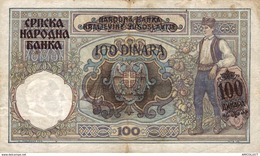 8722-2019    BILLET    YOUGOSLAVIE - Jugoslawien
