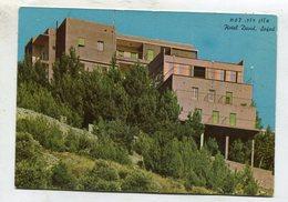 ISRAEL - AK 360660 Safad - Hotel David - Israël