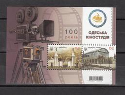 Ukraine MNH** 2019    Mi 1815-16 Bl.162 Centenary Of Odessa Film Studio - Ukraine