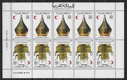 1980 Maroc N° 848A Nf** MNH . Feuille Entière. Croissant Rouge. Objets En Cuivre. - Marruecos (1956-...)