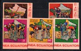ETP358 - GUINEA EQUATORIALE 1972,  Serie NON Dentellata. ***  MNH (2380A) . TOUR FRANCE - Ciclismo