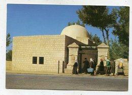 PALESTINE - AK 360689 Tomb Of Rachel On The Way To Bethlehem - Palestine