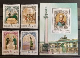 Russia. 2002. History Of The Russian State. Alexander I. - 1992-.... Federation