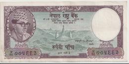 NEPAL P. 13 5 R 1961 VF (s. 5) - Nepal