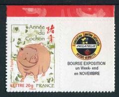 """TIMBRE** De 2007 Adhésif Personnalisé  """"Lettre 20g - ANNEE DU COCHON"""" Provenant D'un Feuillet De 10 Timbres - France"""