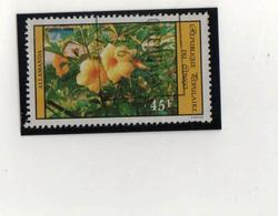 CONGO République   1984  Y. T. N° 715  Oblitéré - Oblitérés
