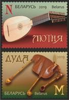 Belarus 2019 - Traditional Musical Instruments, 2v MNH. Lute Bagpipes Sackpfeife Bielorussia/Biélorussie/Wit-Rusland - Belarus