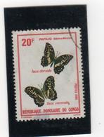 CONGO République   1980  Y. T. N° 567  568  Oblitéré - Oblitérés