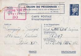 France Entier Postal Salon Du Prisonnier Voyagé Et Oblitéré Du 16 Decembre Paris 1941 Pour Le Stalag VIII C - Postmark Collection (Covers)