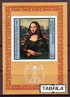 BULGARIA \ BULGARIE - 1980 - Leonardo Da Vinchi - Mona Lisa - Bl** - Blokken & Velletjes
