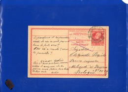 ##(DAN198)-Austria 1914 -10 Heller Postcard (Italian Written) From Trieste To Bologna-Italy, Censored - Storia Postale