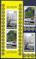ABH 2011- EUROPA CEPT,GEORGIA ABHASIA, 2v + S/S Inperforated, MNH - 2011