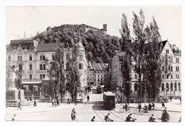 1958 YUGOSLAVIA, SLOVENIA, LJUBLJANA, SQUARE WITH, FLAM, ILLUSTRATED POSTCARD USED - Yugoslavia
