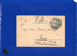 ##(DAN198)-Austria 1907 -5 Heller Postcard (Italian Written) From Trieste To Post Office Grado - Venezia - Storia Postale