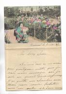 CHINE - Lettre Correspondance écrite De Arsenal ( Tientsin )  En 1937.   Belle Illustration  En Début De Page - Documentos Históricos