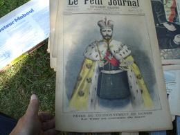 Russie Sacre Tsar  Costume Sacre Tsarine Petit Journal Illustre  1896 - Newspapers