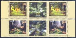 BHRS 2011-525-6 EUROPA CEPT, BOSNA AND HERZEGOVINA-R.SRBSKA, 2 X 2v  Labels, MNH - 2011