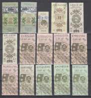 247823 / Lot Of 15 Pieces Tobacco Cigarette Tax , Revenue Fiscaux Steuermarken Fiscal , Bulgaria Bulgarie Bulgarien - Andere