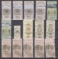 247825 / Lot Of 15 Pieces Tobacco Cigarette Tax , Revenue Fiscaux Steuermarken Fiscal , Bulgaria Bulgarie Bulgarien - Andere