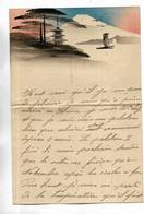 CHINE - Lettre Correspondance écrite De (  Tientsin  ? )   Non Datée   Belle Illustration   En Début De Page - Documentos Históricos