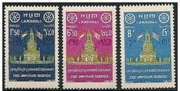 Cambogia/Cambodge/Cambodia: Nascita Di Budda, Birth Of Buddha, Naissance De Bouddha - Buddhism