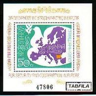 BULGARIE - 1980 - Europe - Conference Sur La Securite Et La Cooperation En Europe A Madrid II - M/S  Mi No 106 (O) - Blokken & Velletjes