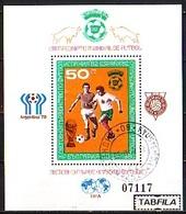 "BULGARIA / BULGARIE / BULGARIEN - 1980 - ""Espana'82"" Coup Du Monde De Football En Espagne II - Bl (O) - Blokken & Velletjes"