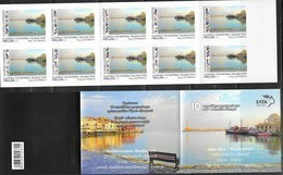GREECE, 2019, MNH, PERSONALIZED BOOKLET, CHANIA CRETE, BOATS, LIGHTHOUSES, PORTS, BOOKLET OF 10v, SCARCE - Lighthouses