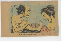 HUMOUR - SILHOUETTES JAPONAISES - N° 4 - Le Bain (Oyou) - Humour