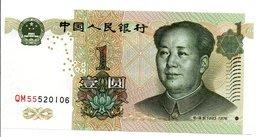 CHINE  Billet 1 Yuan Bank Banque Monnaie - Année 1999 -  (G) - Chine