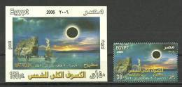 Egypt - 2006 - Stamp With S/S - ( Total Solar Eclipse Of March 29, 2006 ) - MNH (**) - Natura